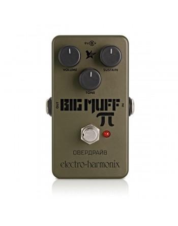 EHX Green Russian Big Muff Distortion